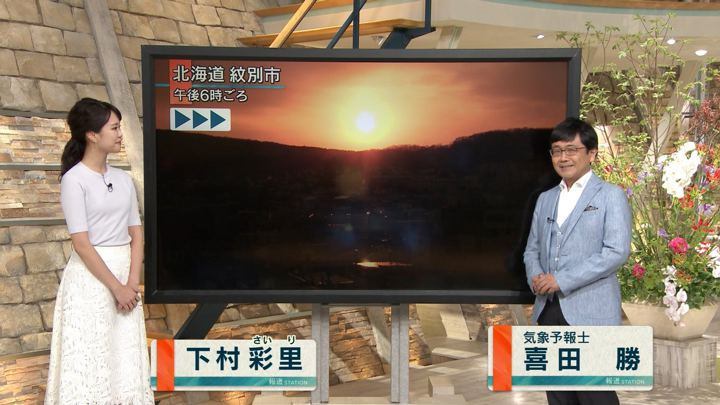 2019年04月30日下村彩里の画像03枚目