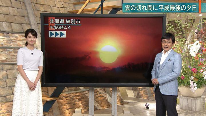 2019年04月30日下村彩里の画像04枚目