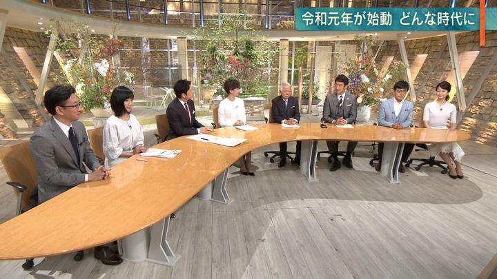 2019年04月30日下村彩里の画像08枚目
