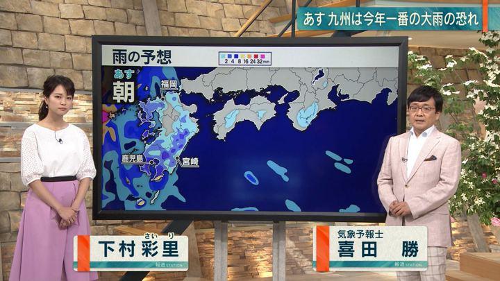 2019年05月17日下村彩里の画像03枚目