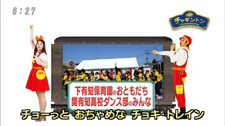 2019年05月12日杉原千尋の画像26枚目