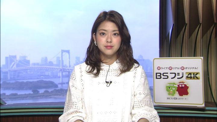 2019年05月27日杉原千尋の画像01枚目