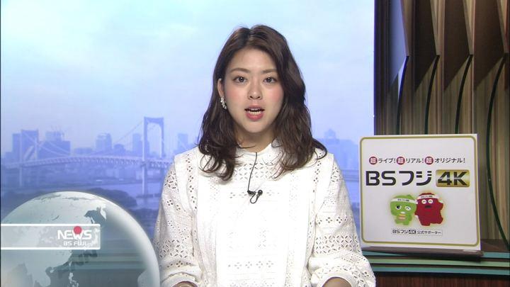 2019年05月27日杉原千尋の画像02枚目