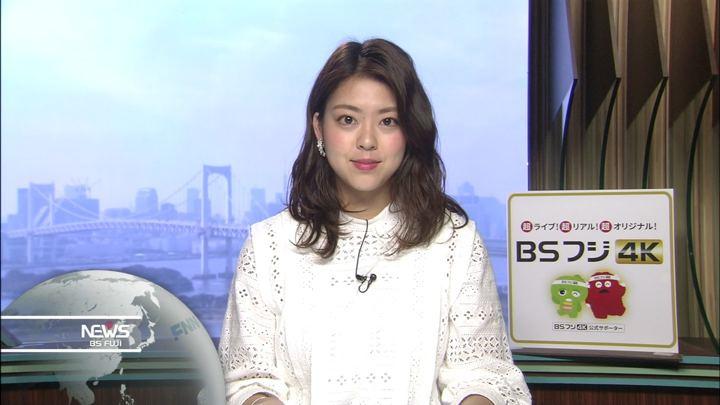 2019年05月27日杉原千尋の画像03枚目