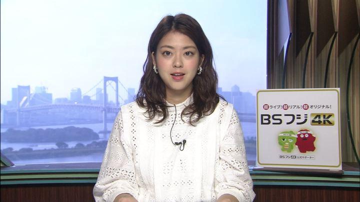 2019年05月27日杉原千尋の画像04枚目