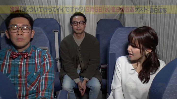 2019年03月04日鷲見玲奈の画像04枚目