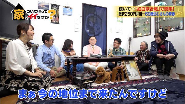 2019年03月06日鷲見玲奈の画像01枚目