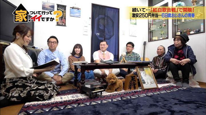 2019年03月06日鷲見玲奈の画像02枚目