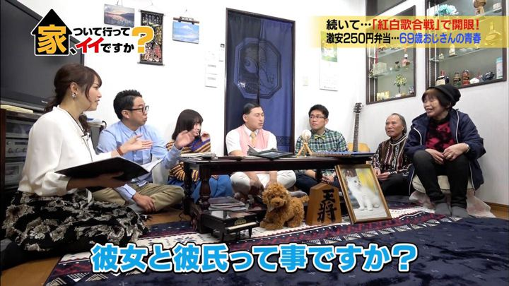 2019年03月06日鷲見玲奈の画像03枚目