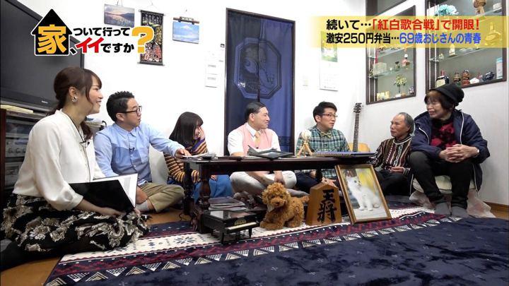 2019年03月06日鷲見玲奈の画像04枚目