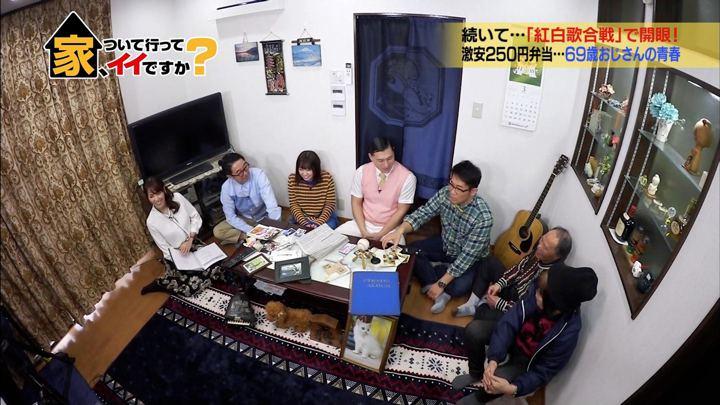 2019年03月06日鷲見玲奈の画像05枚目