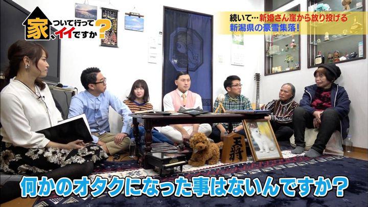2019年03月06日鷲見玲奈の画像06枚目