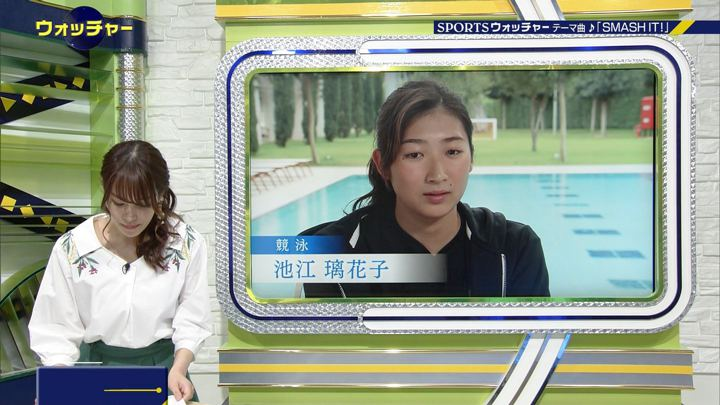 2019年03月06日鷲見玲奈の画像09枚目