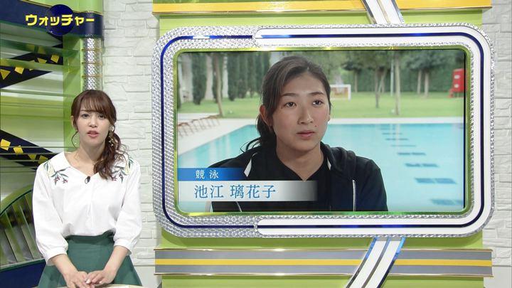 2019年03月06日鷲見玲奈の画像10枚目