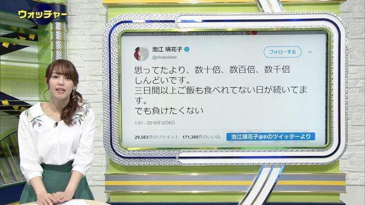 2019年03月06日鷲見玲奈の画像11枚目