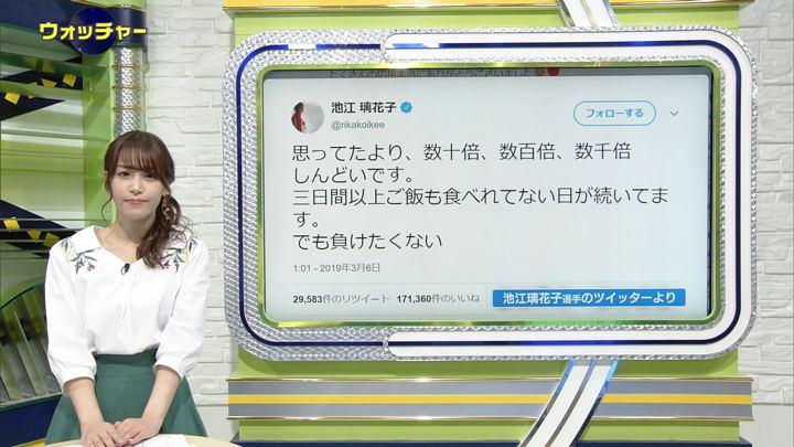 2019年03月06日鷲見玲奈の画像12枚目