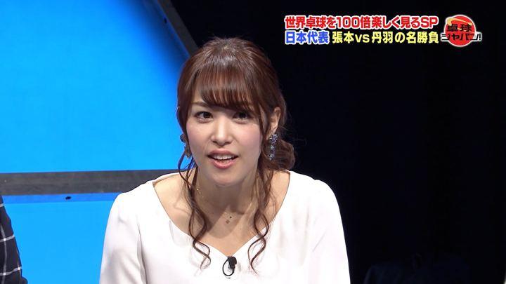 2019年03月09日鷲見玲奈の画像01枚目