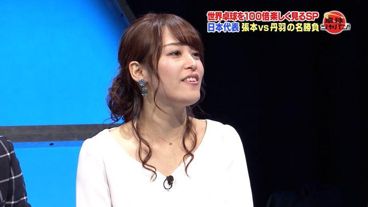 2019年03月09日鷲見玲奈の画像02枚目