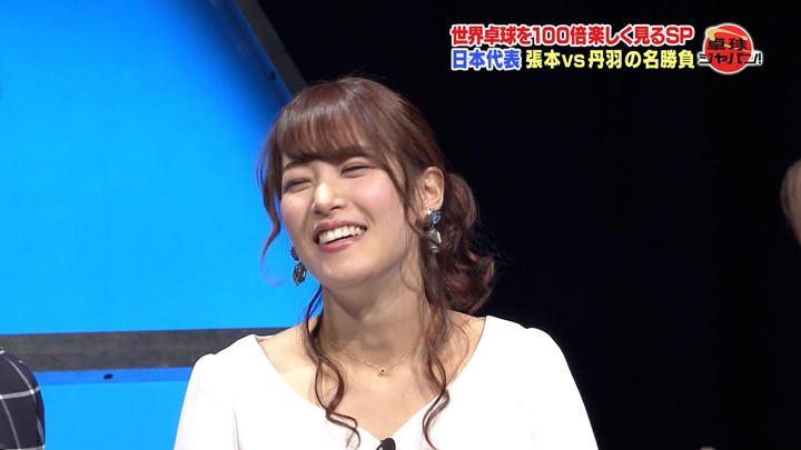 2019年03月09日鷲見玲奈の画像05枚目