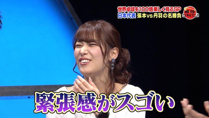 2019年03月09日鷲見玲奈の画像06枚目
