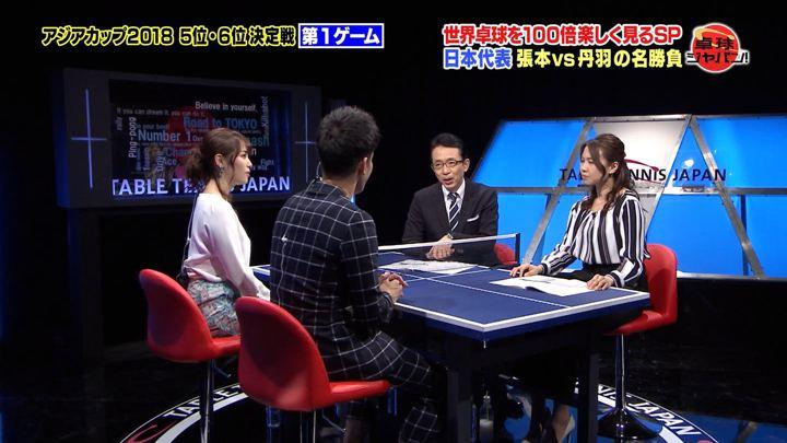 2019年03月09日鷲見玲奈の画像10枚目