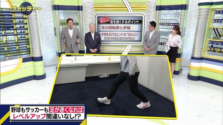 2019年03月09日鷲見玲奈の画像15枚目