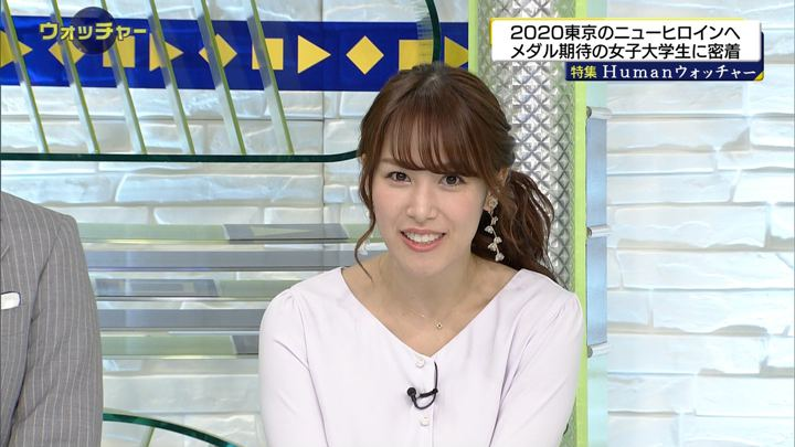 2019年03月09日鷲見玲奈の画像17枚目