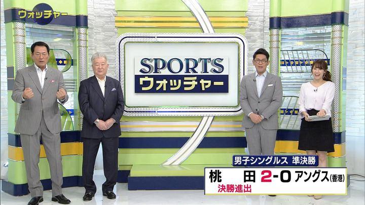 2019年03月09日鷲見玲奈の画像21枚目