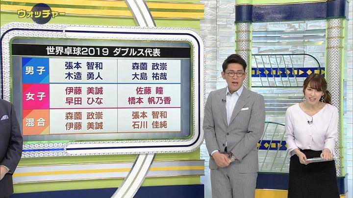 2019年03月09日鷲見玲奈の画像22枚目