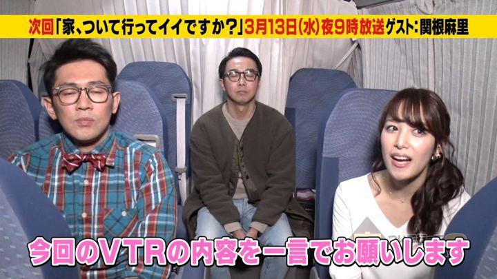 2019年03月11日鷲見玲奈の画像04枚目