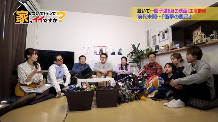 2019年03月13日鷲見玲奈の画像02枚目
