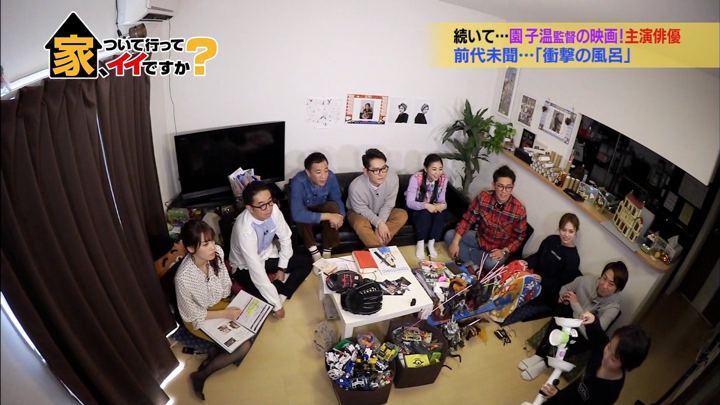 2019年03月13日鷲見玲奈の画像03枚目