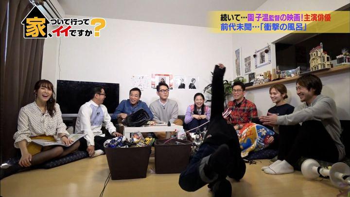 2019年03月13日鷲見玲奈の画像04枚目
