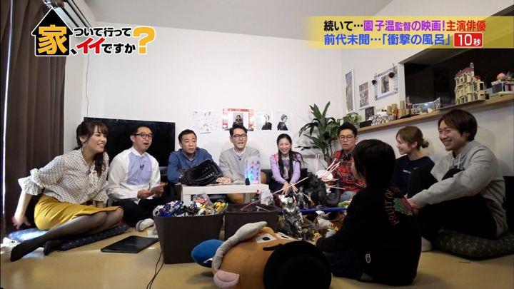 2019年03月13日鷲見玲奈の画像05枚目