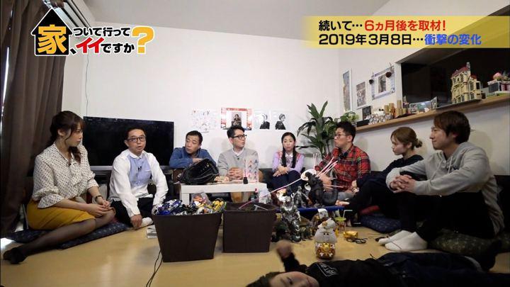 2019年03月13日鷲見玲奈の画像06枚目