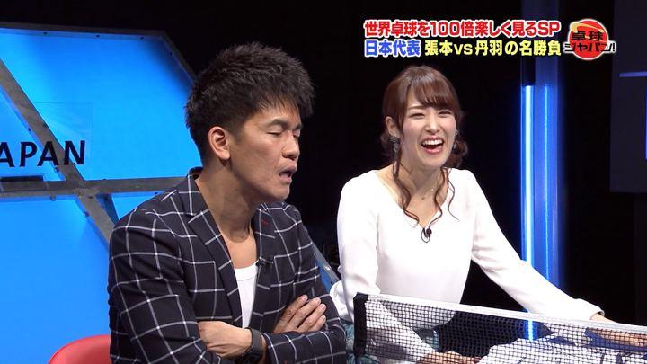 2019年03月16日鷲見玲奈の画像04枚目