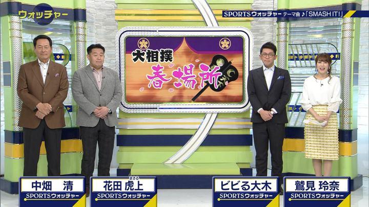 2019年03月16日鷲見玲奈の画像15枚目