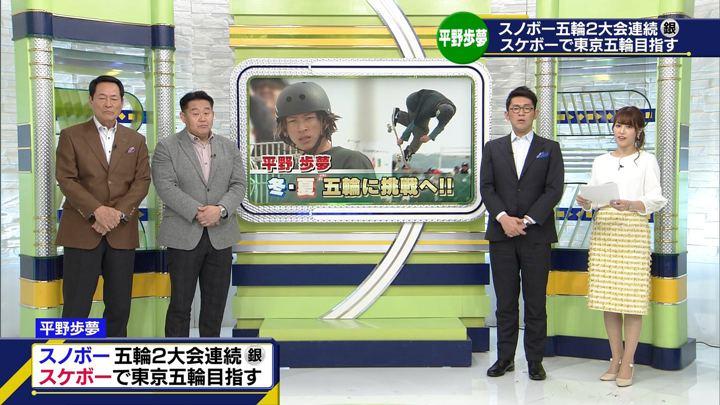 2019年03月16日鷲見玲奈の画像21枚目