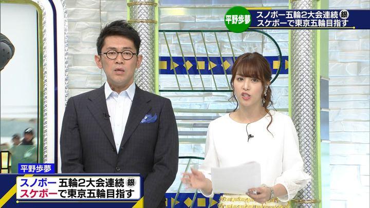 2019年03月16日鷲見玲奈の画像23枚目