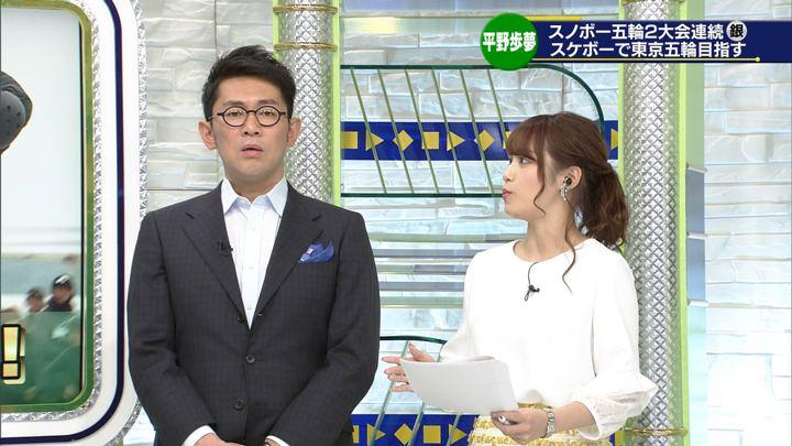 2019年03月16日鷲見玲奈の画像24枚目