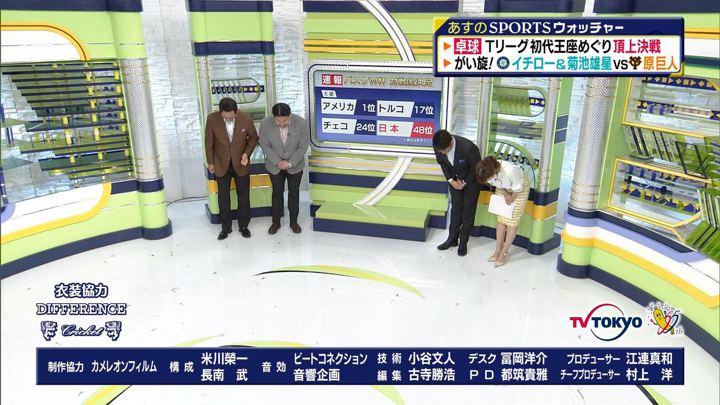 2019年03月16日鷲見玲奈の画像27枚目
