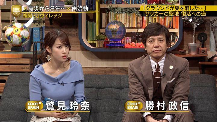 2019年03月16日鷲見玲奈の画像29枚目