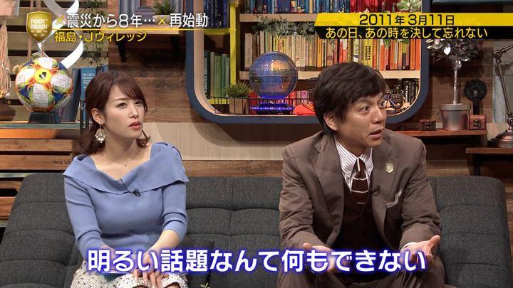 2019年03月16日鷲見玲奈の画像34枚目