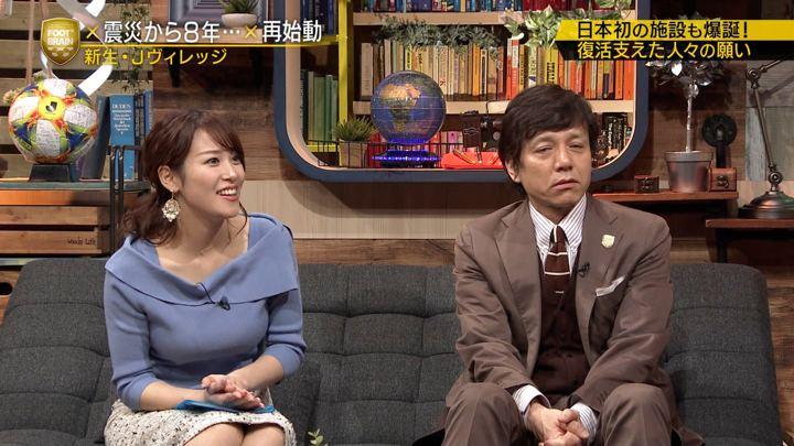 2019年03月16日鷲見玲奈の画像37枚目