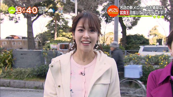 2019年03月20日鷲見玲奈の画像29枚目