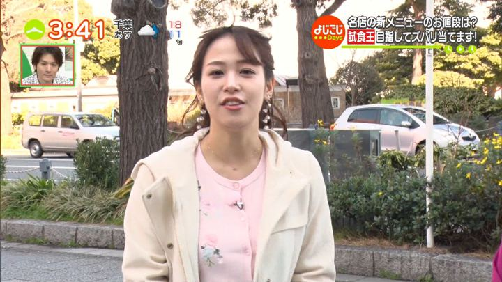 2019年03月20日鷲見玲奈の画像32枚目