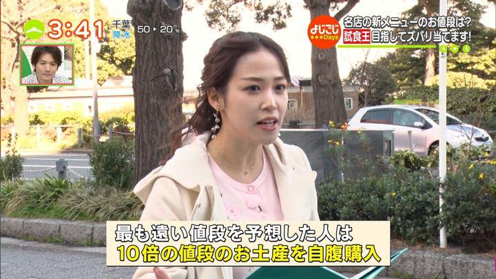 2019年03月20日鷲見玲奈の画像33枚目