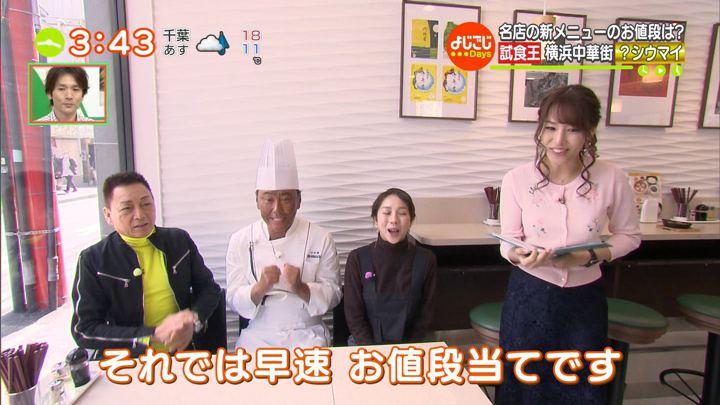 2019年03月20日鷲見玲奈の画像35枚目