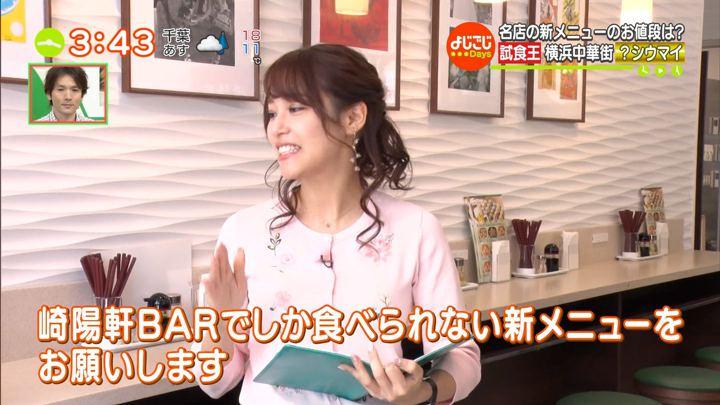 2019年03月20日鷲見玲奈の画像36枚目