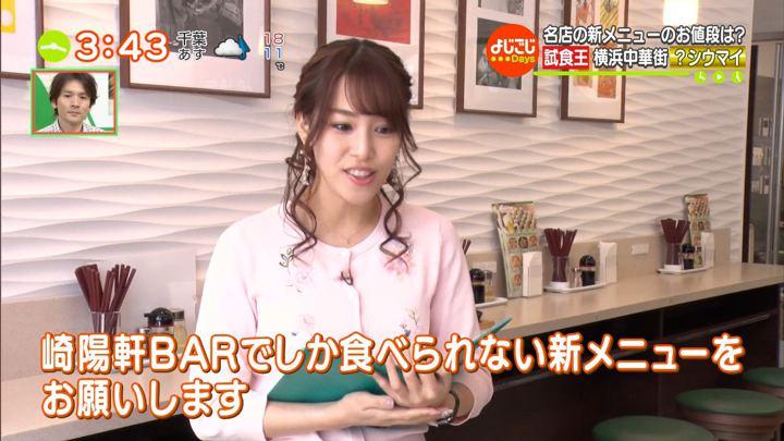 2019年03月20日鷲見玲奈の画像37枚目